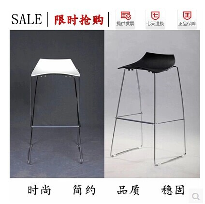 Limited Time Promotion Eames Chair Bar Stool Bar Chair Counter High Chair  Bar Chairs Reception