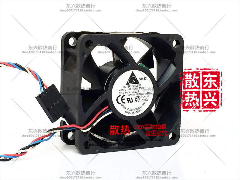 Free Shipping For DELTA AFB0612SH, -SP05 DC 12V 0.32A, 60x60x25mm 4-wire Server Square Cooling Fan
