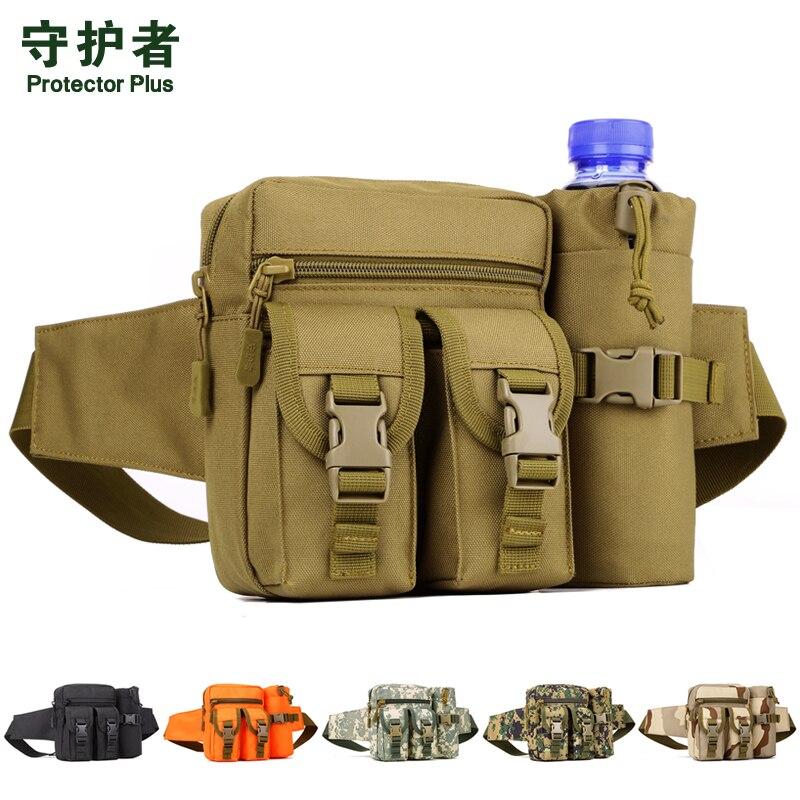 Saco da cintura tático protetor mais y101 camuflagem saco de esportes de náilon militar chaleira saco caminhadas ao ar livre correndo