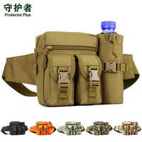 Taktyczne talii torba Protector Plus Y101 kamuflaż torba sportowa z nylonu wojskowy czajnik torba na zewnątrz piesze wycieczki torba do biegania