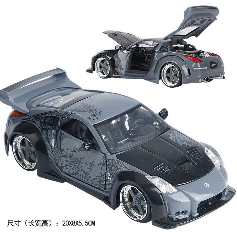 JADA High Simulation NISSAN 350Z 1:24 Advanced Alloy Car Model Diecast Metal Model Toy Vehicle Collection Model Free Shipping