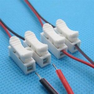 Пружинный коннектор 100X 2p, провод без сварки, без шурупов, быстроразъемный кабель, клеммный блок, 2 способа, легко подходит для светодиодной л...