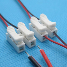 цена на 100X 2p Spring Connector wire with no welding no screws Quick Connector cable clamp Terminal Block 2 Way Easy Fit for led strip