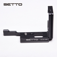 Pro Vertical M6 L Type Bracket Tripod Quick Release Plate Base Grip Handle For Canon eos M6 Digital Camera