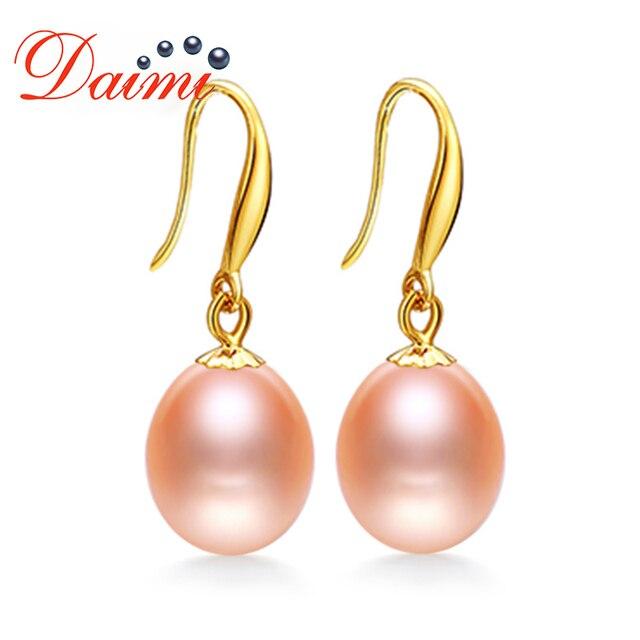 Daimi 18k Gold Hook Earrings Freshwater Pearl 8 9mm Yellow Fine Jewelry