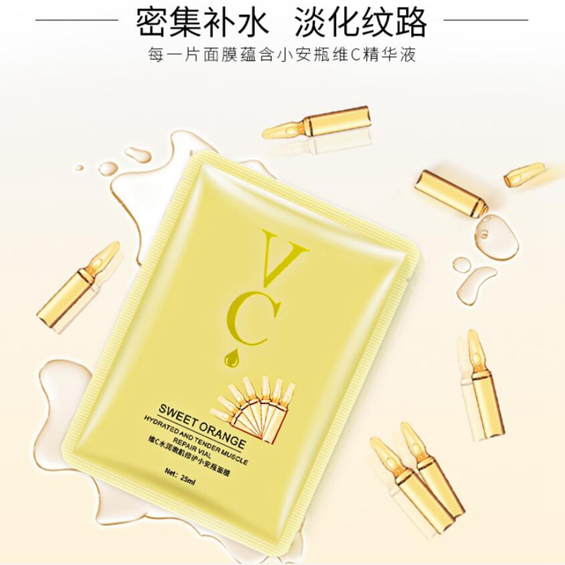 HANHUO Vitamin C Small Bottle Mask Moisturizing Hydrated Tenter Muscle Repair Vial Face Mask Smooth Skin Care