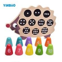 Детские игрушки, обучающие игрушки для раннего развития, Дошкольный математический инструмент, ежик, Балансирующий жук, обучающая игра с памятью
