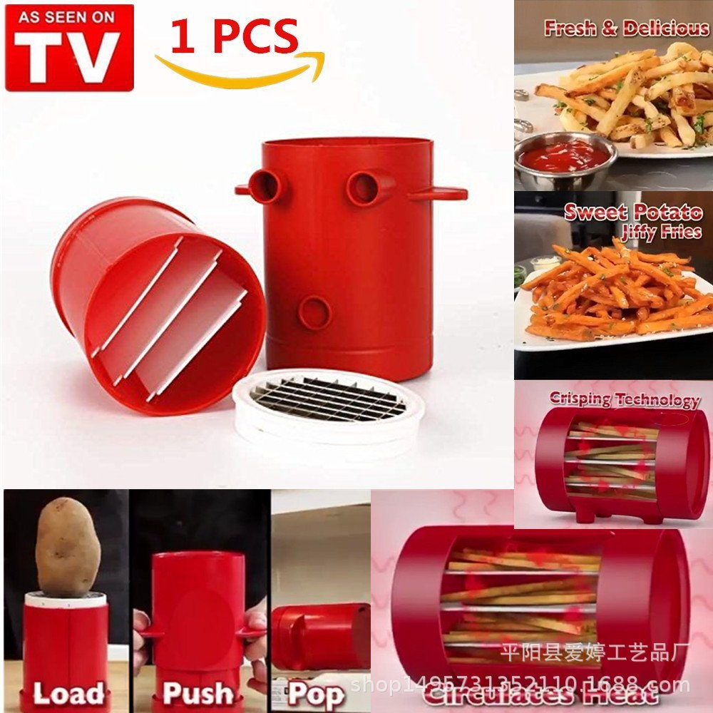 CheapCopper Fries Potatoes Maker slicers French Fries Maker Jiffy Fries Cutter Machine Microwave Container 2 in