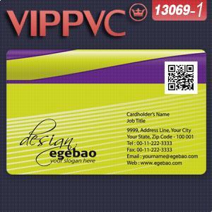 a103069-1 Best PVC Plastic Business Card white plastic