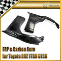 Car-styling For Toyota BRZ FT86 GT86 FRS VF Style FRP Fiber Glass Front Wider Fender +20mm In Stock