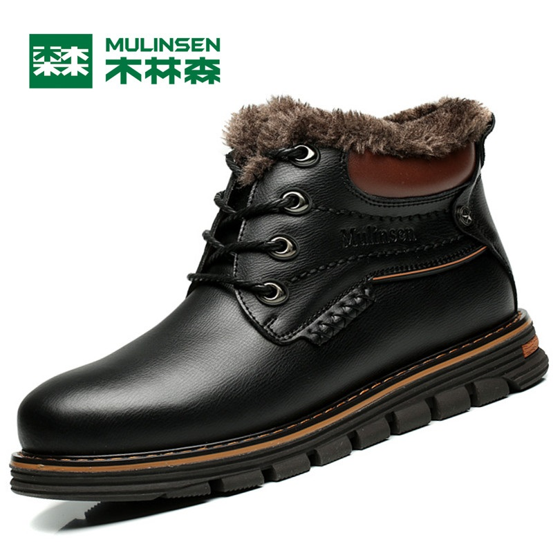 Mulinsen Autumn&Winter Men Sports Hiking Shoes Brown/Black/Blue Sport Shoes inside Keep warm Non-slip Outdoor Sneaker 260093 mulinsen brand new winter men sports hiking shoes inside keep warm sport shoes wear non slip outdoor sneaker 270622