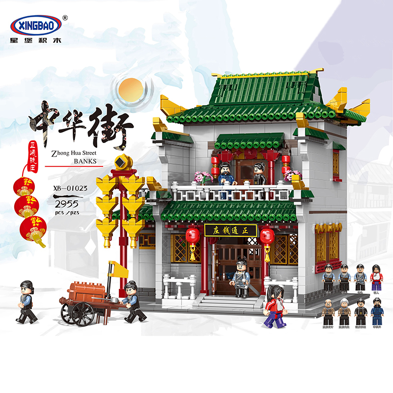 2018 New Xingbao 01023 Zhong Hua Street Banks 2955pcs Blocks Bricks Building Educational Toys Model Gifts Funny Assembled xingbao 01102 new zhong hua street series the teahouse library cloth house wangjiang tower set building blocks brick christmas