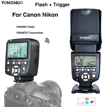 Yongnuo YN560TX LCD Wireless Flash Controller + YN560 IV Flash Speedlite For Canon 70d 6d 650d 1100d 550d 60d 600d 7d mark ii  цена и фото