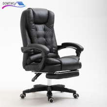 WCG компьютерный стул мебель кресло играть