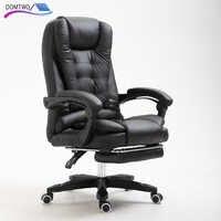 WCG компьютерный стул мебель кресло играть бесплатная доставка