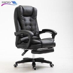 WCG computer stuhl möbel stuhl spielen freies verschiffen