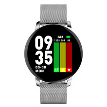 Smart watch heart rate blood pressure sports smartwatch wristband color screen bracelet phone reminder band Bluetooth