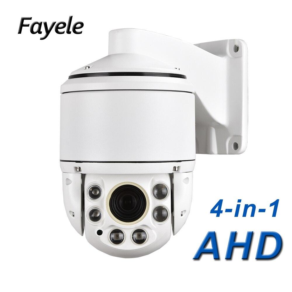 CCTV IP66 Открытый безопасности 4 Мини Высокая Скорость купол AHD 1080 P PTZ Камера 2.0MP 20X зум Автофокус IR 100 м коаксиальный PTZ Управление