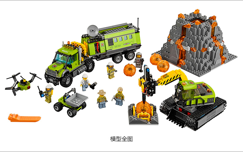 10641 Bela City Series Volcano Exploration Base Geological Prospecting Building Block Bricks Toys Gift For Children 60124 lepin 02005 volcano exploration base building bricks toys for children game model car gift compatible with decool 60124