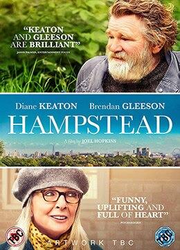 《汉普斯特德公园》2017年英国剧情电影在线观看