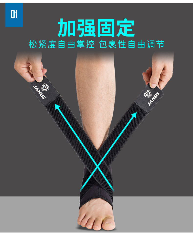 Fixed Sprain Protection Foot Bare Correction Adjustable Ankle Foot Wrap Bandage Brace Support Guard Protector