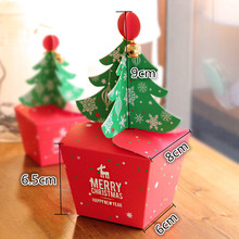 10pcs/lot Merry Christmas Tree Candy Box 3D Party Favor Gift With Bells Cookie Paper Cute Present