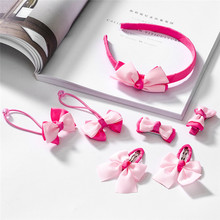 7pcs/set Girls Hairpins Hair Clips Hairband Baby Ribbon Bow Elastic Band Hoop Headband Kids Children Accessories