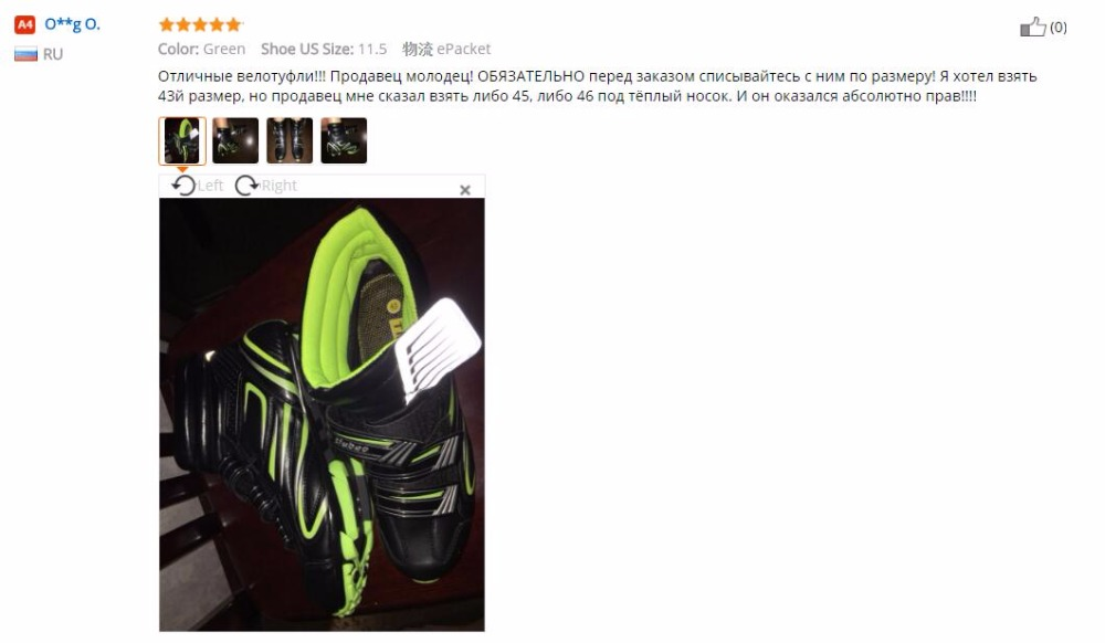 conjunto sapatilha mtb tênis de ciclo de
