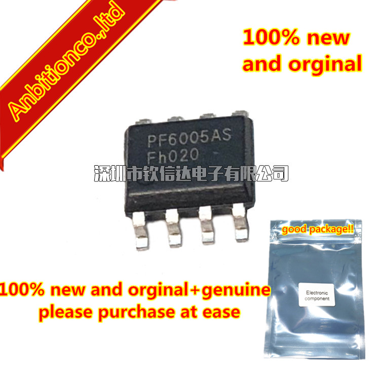 1pcs 100% New And Orginal Free Shipping PF6005AS In Stock SOP8 In Stock