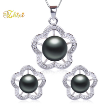 ZHIXI Pearl Jewelry Sets Natural Freshwater Pearl Necklace Pendant Earrings Engagement Party Gift Pentagram T224
