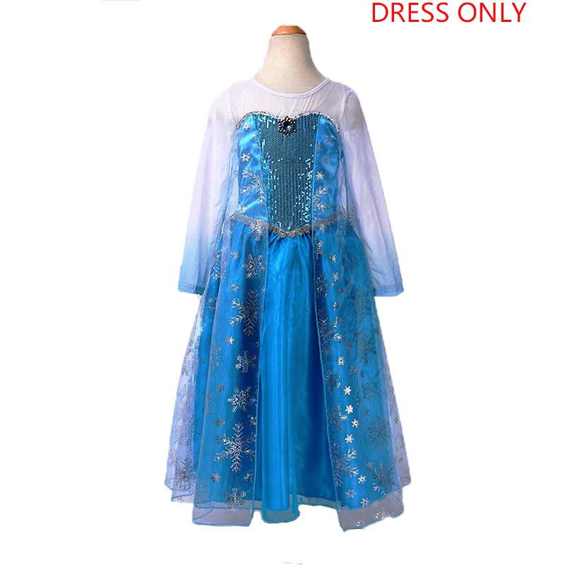 only dress8