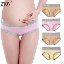 ZTOV 4Pcs/lot Maternity Underwear Panties Low Waist Pregnancy Briefs For Pregnant women Plus size Underwear Shorts Clothes XXXL(China)