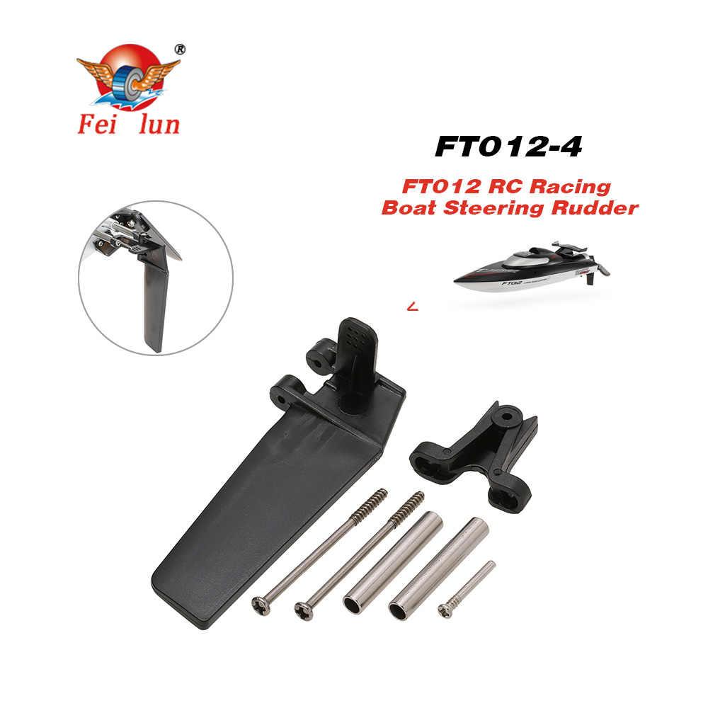 Feilun FT012-4 kierownicy steru ogon łopatkowe zestawy części zamiennych dla Feilun FT012 RC łodzi