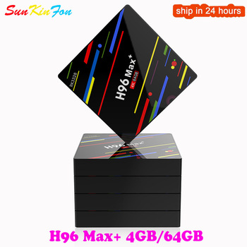 H96 MAX Plus Android 8.1 Smart TV Box 4GB RAM 32GB Or 64GB ROM Set Top Box RK3328 2.4G/5G WiFi 4K H.265 Media Player PK H96 Pro