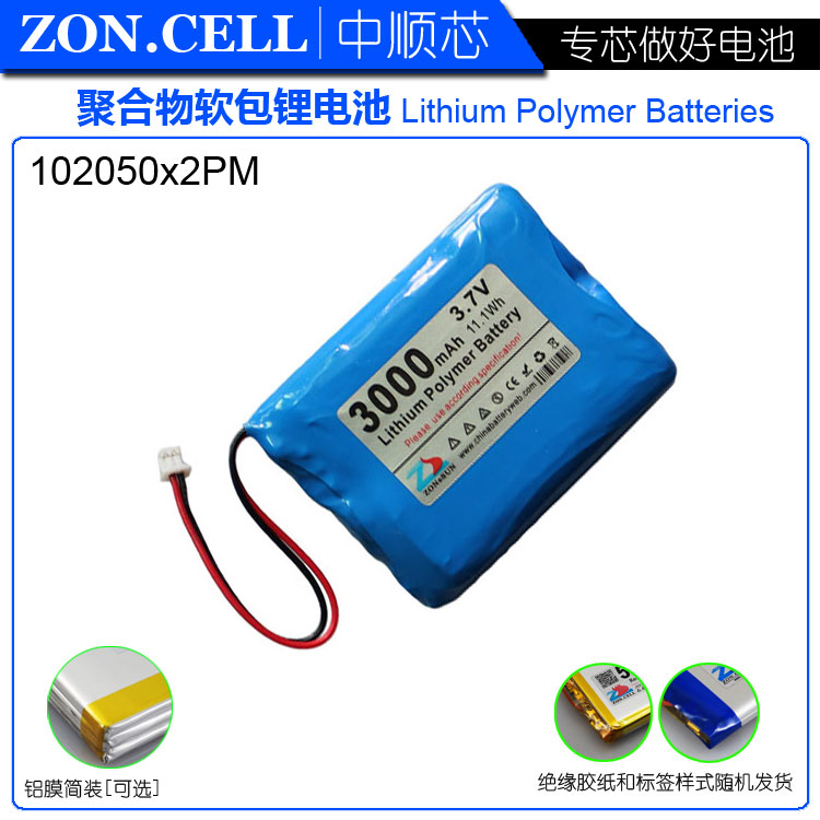 shenzhen technology 104050 3.7v lithium polymer battery 3 7V volt li po ion lipo rechargeable batteries for Portable equipment factory wholesale model 855590 high capacity lithium polymer battery 4500mah 3 7v