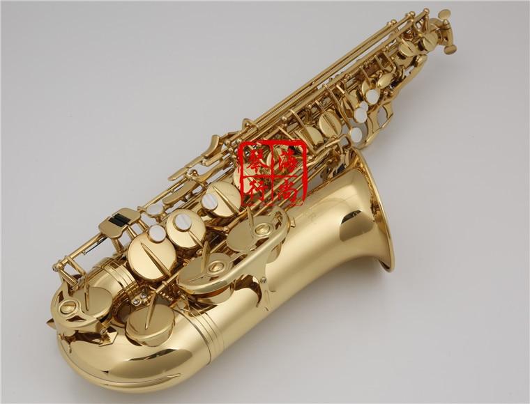 Chinese Jupiter Jas 567 Taiwan Brand Saxophone Brass Tube -1825