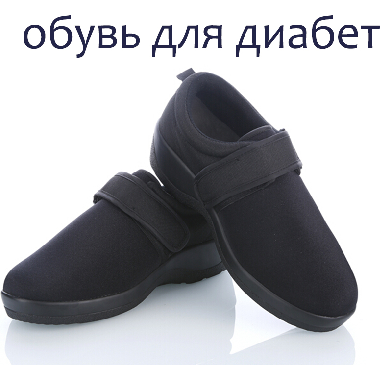 Free Shipping New Men/Women Diabetes Shoes Casual Health Care Shoes Diabetes Care Foot Support Medical Orthopedic Orthotics david levy practical diabetes care