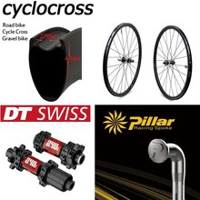 Win DT Swiss 240 Disc Brake 700C Carbon Fiber Gravel Bike Wheel Cyclocross Wheelset With Pillar 1423 Spoke Super Light Weight online