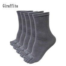 1 Pair Mens Five Fingers Antibacterial Deodorant Socks Pure Cotton Sport Socks Breathable Perspiration Sock