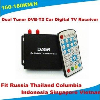 160-180km/h 1080P Mobile DVB-T2 Car Digital TV Receiver 2 Antenna DVB-T2 Car TV Receiver Fit Russian Singapore Southeast Asia