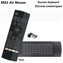 MX3 2 4G RF Russian Keyboard Wireless Air Mouse with Voice Backlit IR Learning Universal Remote