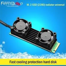 Universal Cooler Heatsink Heat Dissipation Aluminum Radiator M.2 Cooling Heat Sink Heat Thermal Pads for PCIE M.2 SSD HDD