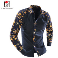 Men New Arrival Shirt Long Sleeve 2018 Brand Shirts Casual Male Slim Fit Trend Color Stitching