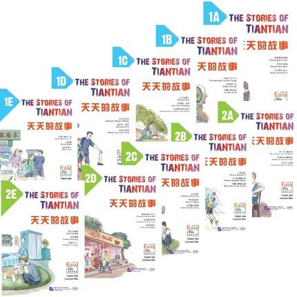 20pcs The Story of Tian Tian 1 2 3 4 A/B/C/D/E Chinese Stories book textbook