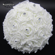 Kyunovia Lovely White Wedding Bouquet Bridal Bridesmaid Brooch Bouquet Rose Flower Bouquet Wedding Flowers Bridal Bouquets FE2
