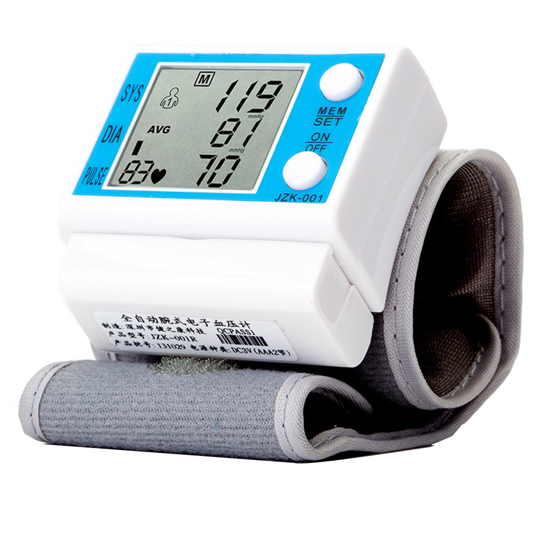 Householde Health Care Automatic Wrist Blood Pressure Monitor Digital LCD Wrist Cuff Blood Pressure Meter 8
