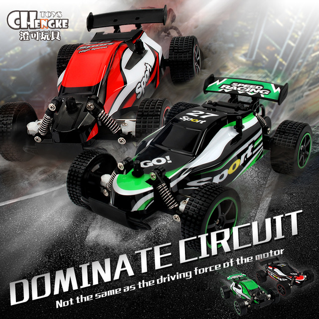Newest Boy Rc Car Electric Toys Remote Control Car 2wd Shaft