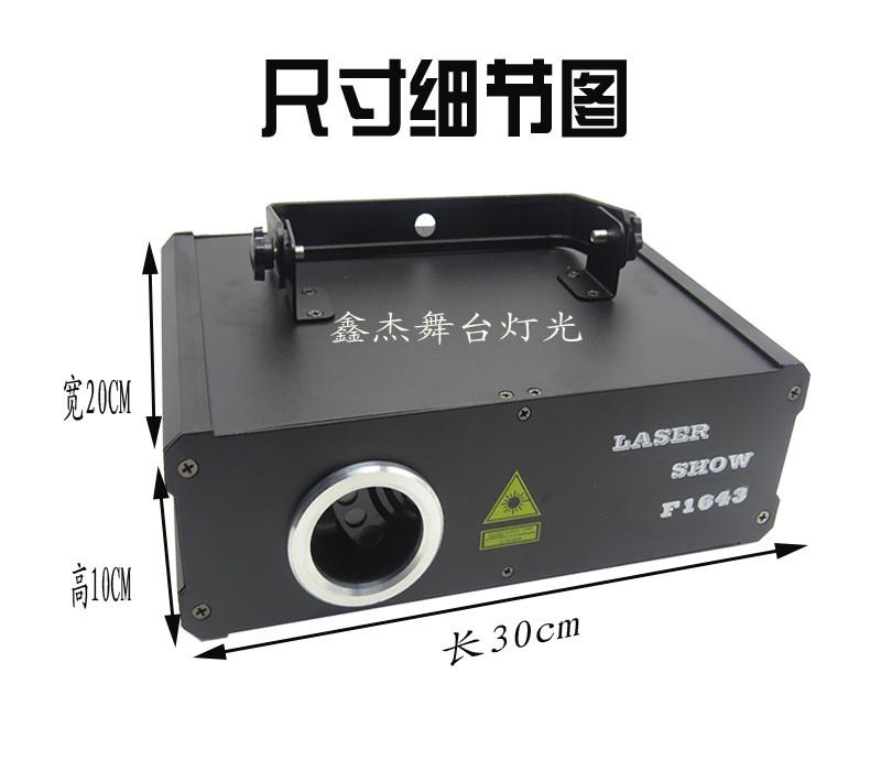 RGB500-2