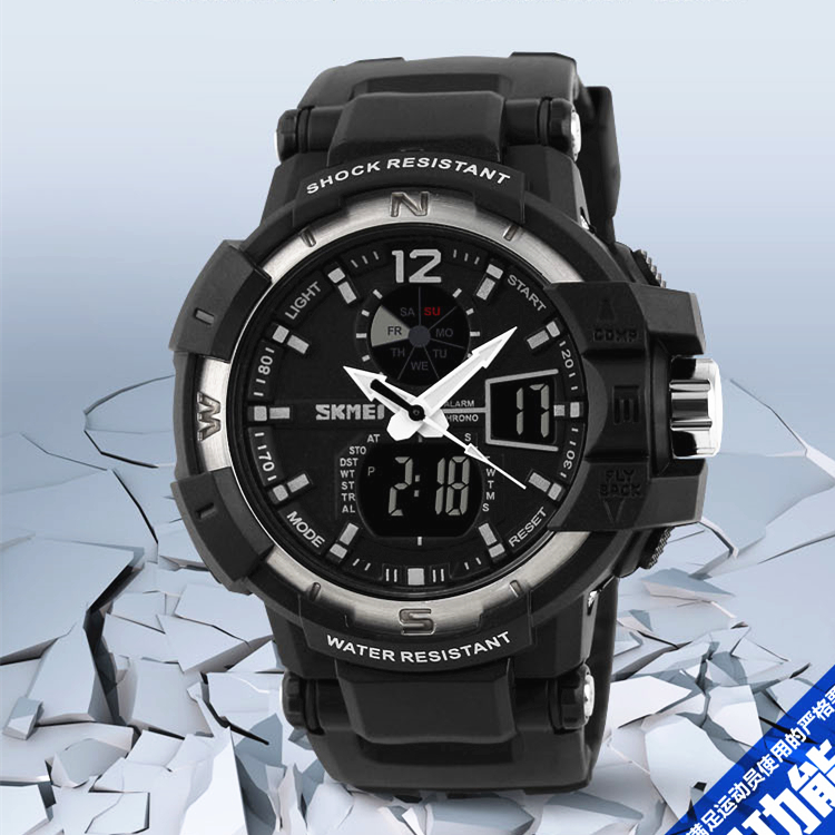 2017 new outdoor sports watches skmei brand led