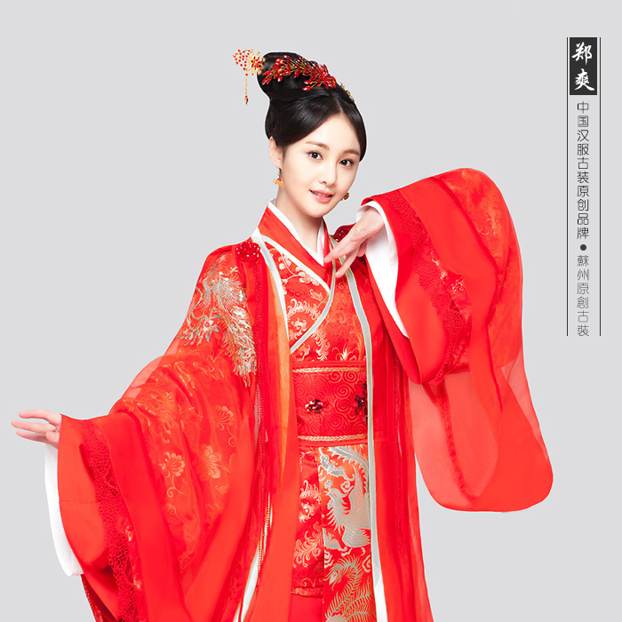 Ancient Chinese Traditional Wedding Red Bride Costume with Phoneix Actress Zheng Shuang Same Design Female Costume Hanfu